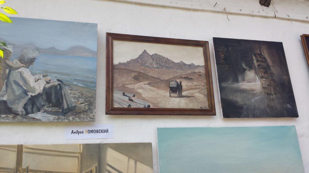 Андрей Комовский 16-ая Подзаборная Выставка
